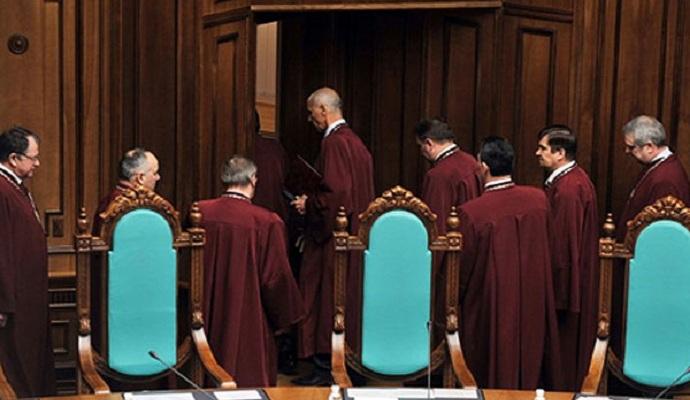 Новоизбранные судьи Конституционного суда приняли присягу в парламенте