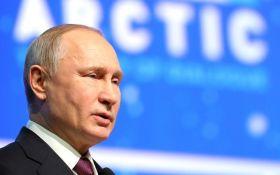 Це відповідь Путіну - Україна безстрашно поставила Кремль на місце