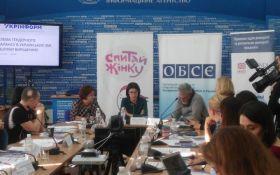 У Києві обговорили проблему гендерного дисбалансу в українських ЗМІ