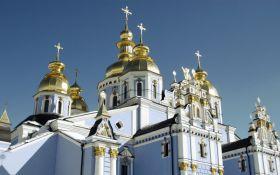 Верховна Рада прийняла важливе рішення про об'єднання української церкви