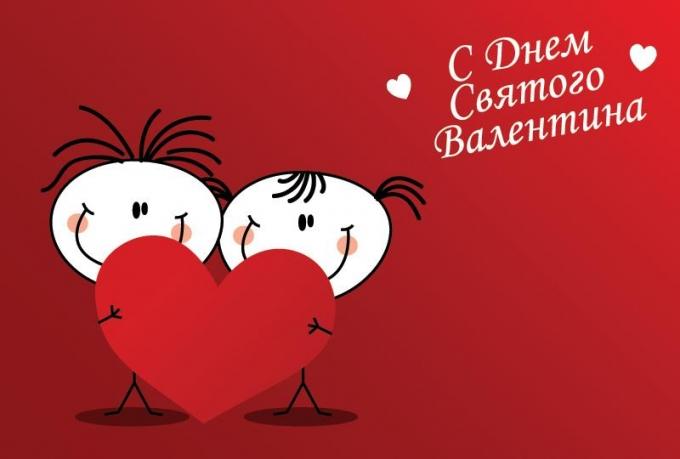 Оригинальные и красивые поздравления с Днем Святого Валентина - стихи, картинки и проза (1)