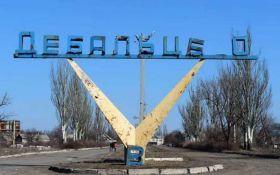 """""""Русский мир"""": в сети ужаснулись свежими фото разрухи в Дебальцево"""