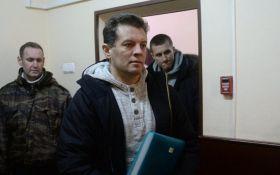Дружина Макрона звернулася до Путіна щодо звільнення Сущенка - Порошенко