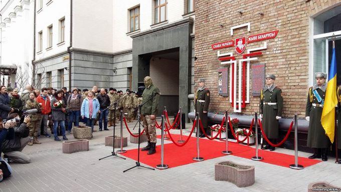 В Киеве открыли памятник белорусам, погибшим за Украину: появилось видео и фото (1)