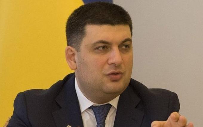 Гройсман дав обіцянки щодо податків і доріг в Україні