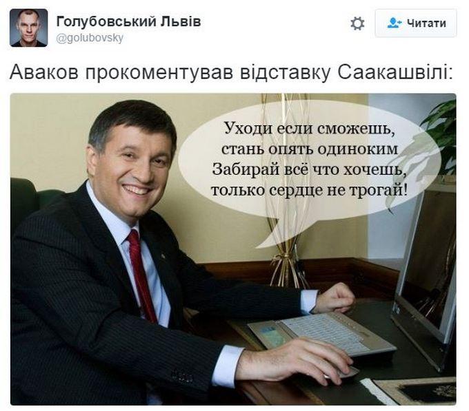 Из-за отставки Саакашвили сеть взорвалась ироническими фотожабами (4)
