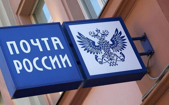 Як доставляють пошту в Росії: відео з завантаженням посилок підірвало мережу
