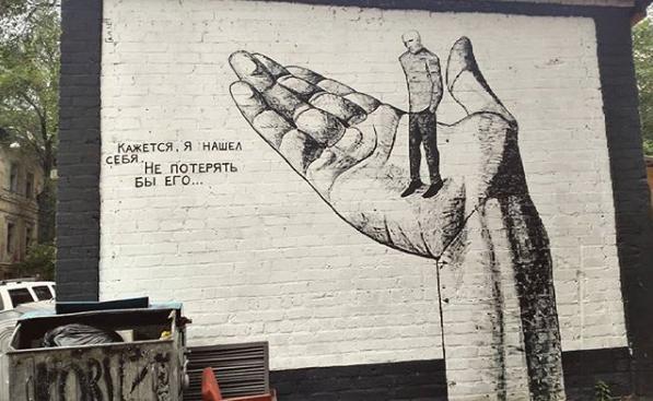 """Харьковская """"Стена Срача"""": скандал с закрашенным граффити набирает обороты (1)"""