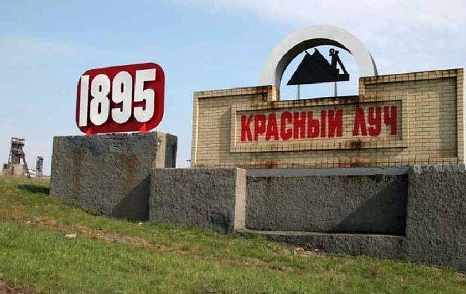 У ЛНР улаштували проукраїнську пропаганду: з'явилися фото