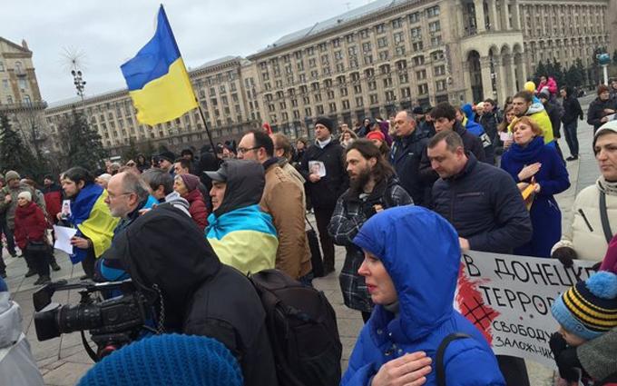 На Майдане собрались патриоты Украины с Донбасса: опубликованы фото