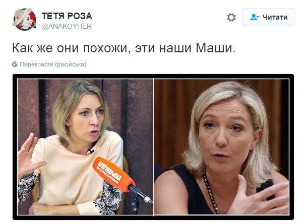 Европарламент проголосовал за лишение депутатской неприкосновенности французского ультраправого политика Ле Пен - Цензор.НЕТ 7245