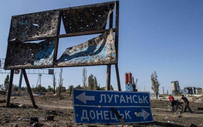 Война на Донбассе: американские разведчики дали новый прогноз