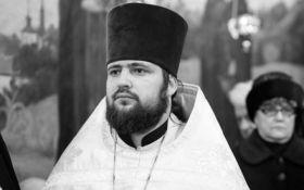 Смерть священика в сауні з повіями шокувала мережу: з'явилися фото і відео