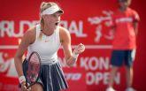 Украинская теннисистка триумфально выиграла турнир WTA: опубликовано видео