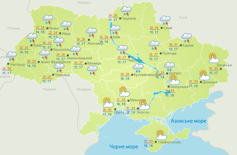Прогноз погоды в Украине на понедльник - 23 июля