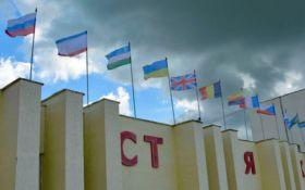 В оккупированном Крыму подняли флаг Украины: опубликовано фото