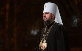 Епіфаній розповів, як зруйнувати останній форпост Путіна в Україні