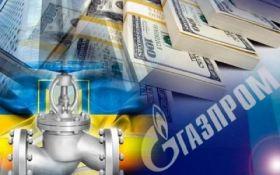 """Суд подтвердил законность взыскания с """"Газпрома"""" почти 80 млн грн"""