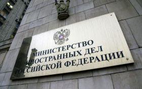 Претензии безосновательны: МИД России прокомментировал решение суда в Гааге по иску Украины