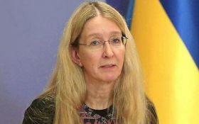 Супрун впервые прокомментировала решение комитета о ее отставке