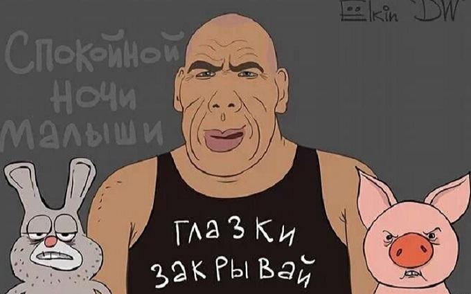 """Очки закривай: карикатурист висміяв Валуєва в """"На добраніч, малюки"""""""