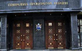 ЗМІ назвали основного кандидата на посаду генпрокурора
