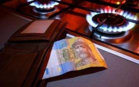 Повышение цен на газ для украинцев: названы сроки рассмотрения вопроса властью