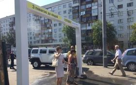 Для киевлян нашли рецепт спасения от жары: опубликовано фото