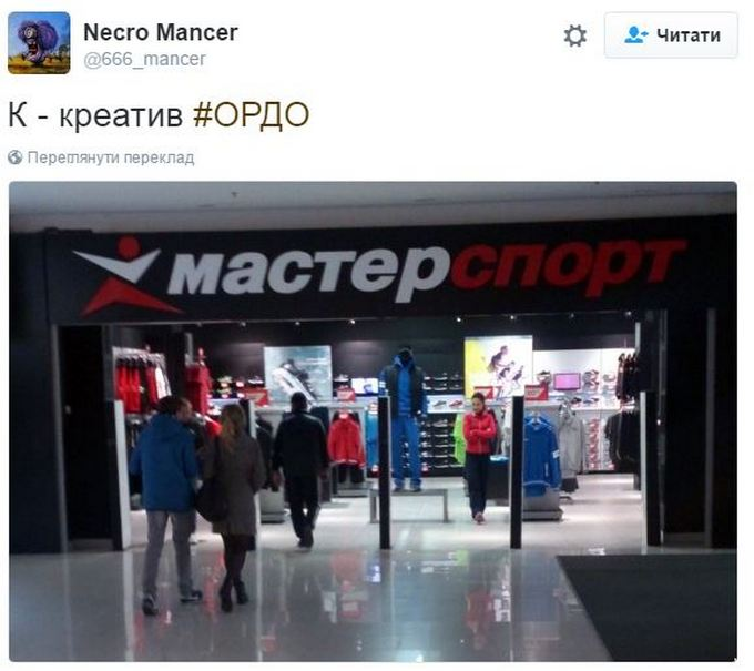 """У мережі висміяли """"кмітливість"""" ДНР: опубліковано фото (1)"""