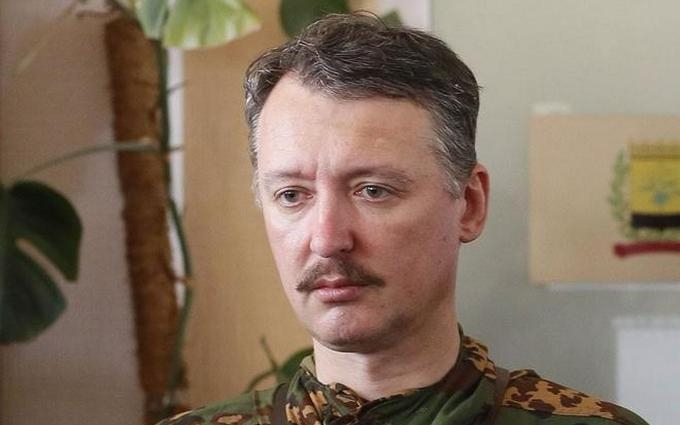 У Росії жорстко пройшлися по бойовику Стрєлкову