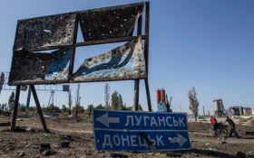 """В Украине продлили """"особый статус"""" Донбасса: что это значит"""