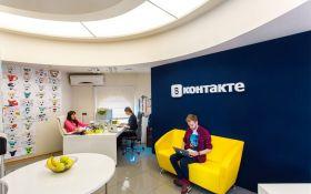 """""""ВКонтакте"""" закрывает офис в Киеве - СМИ"""
