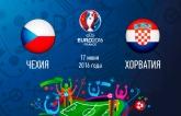 Чехия - Хорватия: онлайн трансляция матча второго тура Евро-2016