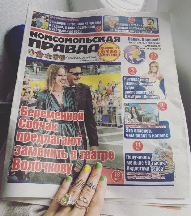 Собчак вперше прокоментувала новину про свою вагітність (1)