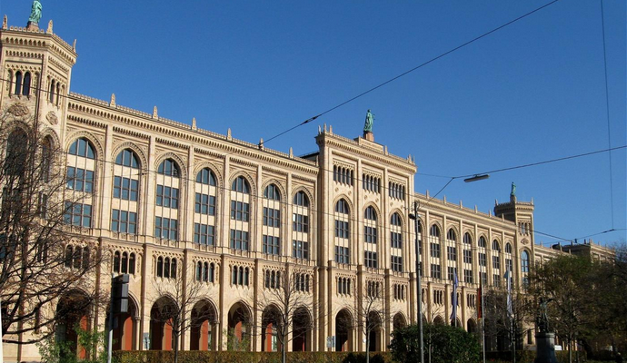 Премьер РФ возглавит российскую делегацию в Мюнхене
