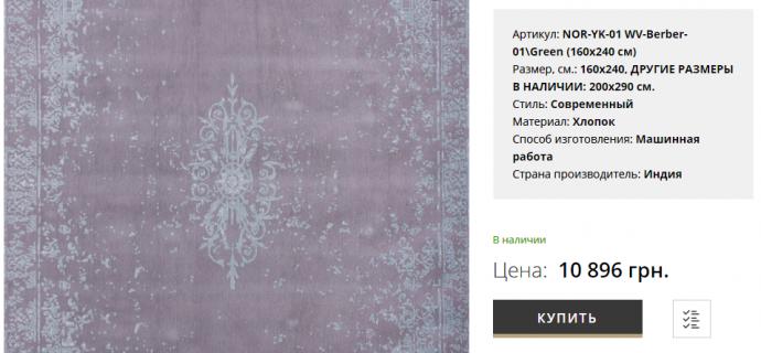 Востребованы ли ковры в наше время и какими они бывают (4)