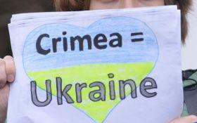 В Крыму заявили о себе украинские партизаны: опубликованы фото