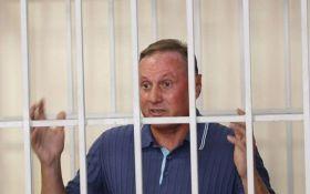 У Києві суд прийняв знакове рішення у справі Єфремова