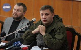 """Одного з ватажків ДНР позбавили """"посади"""": українці в соцмережах сміються"""