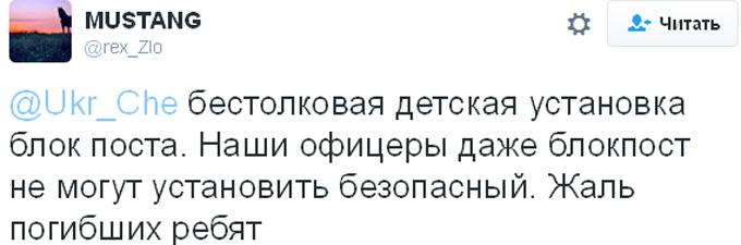 На Донбасі сталася ДТП з бойовою технікою, є загиблий: з'явилися фото (2)