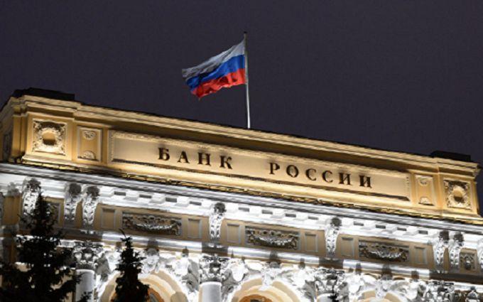 Доигрались: российские банки могут отключить от международной системы SWIFT