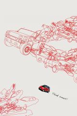 Автівки