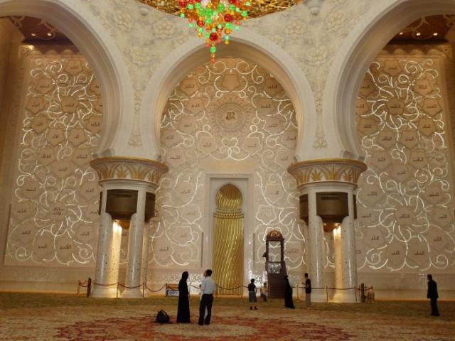 Стена Киблы в Мечети шейха Зайда. / Фото: www.cheaptravelinsurance.info