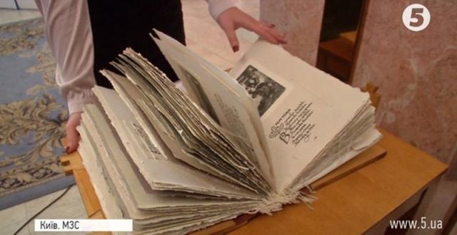 В Україні створюють диво-книгу для найкращих бібліотек світу