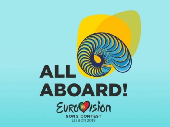 Україна втримала одне з досягнень на Євробаченні, Росія - вперше не пройшла до фіналу