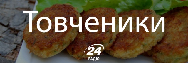 13 колоритних українських слів, незамінних на кухні - фото 146974