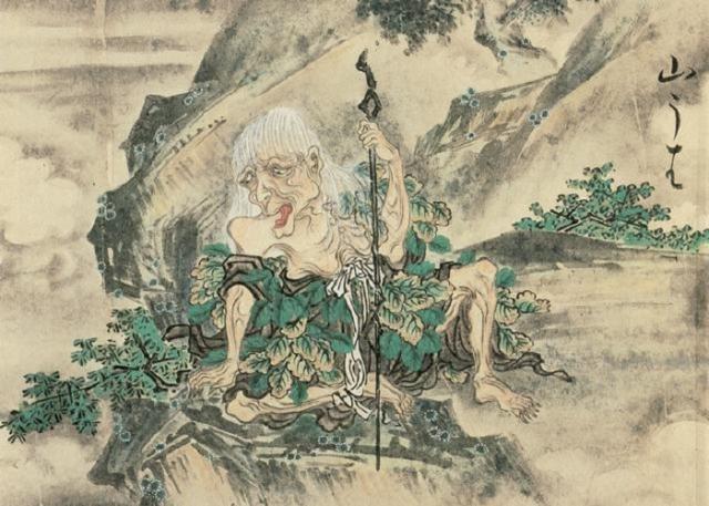 Ямауба от Сууси Саваки.