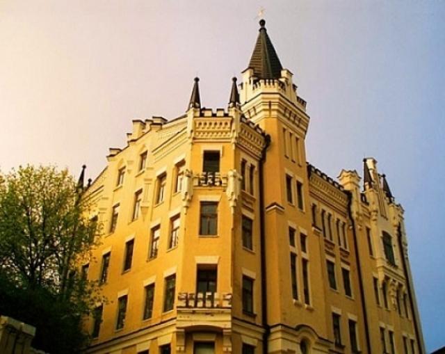 Замок Ричарда - киевская достопримечательность, окутанная мистическими легендами. Фото: city-kyiv.com.ua