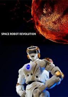 Революция космических роботов / Space Robot Revolution (2018)