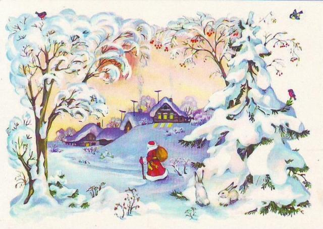 Почтовые открытки СССР. Часть 9